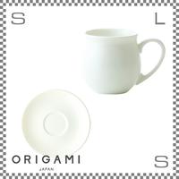 ORIGAMI オリガミ ピノアロマカップ&ソーサー ホワイト Φ75/W105/H73mm 200cc コーヒーマグ マグカップ アロマが愉しめる 日本製