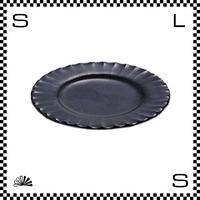 TS TanbaStyle リムプレート Mサイズ ブラック Φ170mm ラウンドプレート フラットプレート 丹波焼 日本製