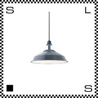 アートワークスタジオ エナメルペンダントブラックソケットセット 1灯モデル Sサイズ Φ275/H170mm 電球付 ペンダントライト SS-8052