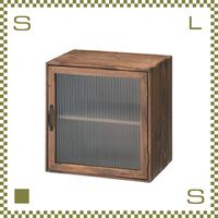 システムボックス W40/D30/H40cm 2段 ガラス扉 古材風 ミニキャビネット azu-ccr102
