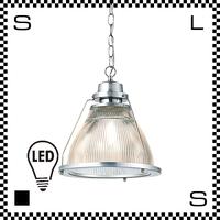 アートワークスタジオ Bishop ビショップペンダント Lサイズ クローム LED電球付 Φ310/H300mm アメリカンダイナー風 AW-0325E-AL