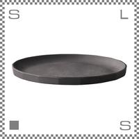 KINTO キントー アルフレスコ プレート ブラック 直径250mm フラットプレート メラミン樹脂 バンブーファイバー使用