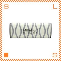 Millefiori ミッレフィオーリ カーエアフレッシュナー アイコン TEXTILE グレープフルーツ