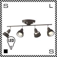 アートワークスタジオ Harmony ハーモニーリモートシーリングランプ 4灯 ビンテージメタル LEDモデル W825/H233mm リモコン付  AW-0321E-VME
