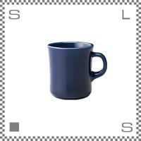 キントー SCS スローコーヒースタイル マグ 400ml ネイビー マグカップ