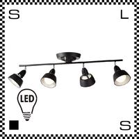 アートワークスタジオ Harmony Grande ハーモニーグランデリモートシーリングライト 4灯 ブラック LEDモデル W1020/H240mm リモコン付 AW-0359E-BK