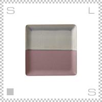 SAKUZAN サクザン COLOR カラー プレート Lサイズ パープル W233/D233/H18mm パステルカラー 日本製