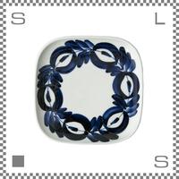 aiyu アイユー スクエアプレート Lサイズ マワリバナ W17.4/D17.4/H2cm 角皿 花柄 ハンドペイント風 波佐見焼 日本製