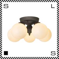 アートワークスタジオ Tango タンゴリモートシーリングランプ5 5灯 ホワイト 電球付 シーリングライト ガラスボール AW-0396V-WH