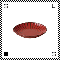 風雅 ふうが 丸皿 12.5cm 紅 レッド Φ125/H20mm 小皿 ラウンドプレート レトロカラー 日本製