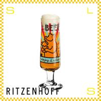 RITZENHOFF リッツェンホフ ビアグラス 300ml ベアー ステファニー・ローエ Φ80/H217mm ビアタンブラー クマ ギフト  ritz-3220008