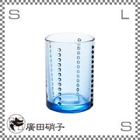 廣田硝子 ヒロタガラス Yグラス Lサイズ ブルー 200ml Φ6.54/H9.45cm 柳宗理 コップ フリーカップ 日本製