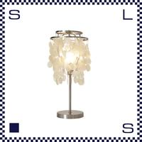 HERMOSA ハモサ SHELL TABLE シェルランプ テーブル クリア テーブルランプ カピス貝 ミッドセンチュリー ファンシェルランプ風