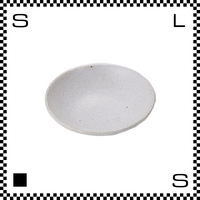 笠間焼 鈴木まるみ 小皿 糠白 Φ8.8/H2.3cm(高台径:2.3cm) ハンドメイド プレート ラウンドプレート 日本製