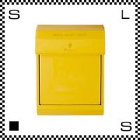 アートワークスタジオ メールボックス ダイヤル式 イエロー W283/D190/H380mm 壁付ポスト 鍵付き 郵便ポスト  TK-2079-YE