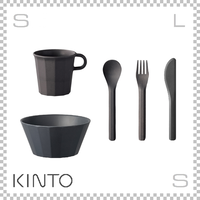 KINTO キントー ALFRESCO アルフレスコ ボウルセット ブラック ボウル マグ カトラリーセット 樹脂製 アウトドア グランピング