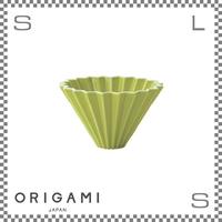 ORIGAMI オリガミ ドリッパー Sサイズ グリーン 1~2杯用 磁器製 ブリューワー 日本製