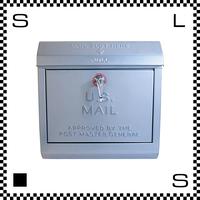 アートワークスタジオ U.Sメールボックス レバー開閉式 シルバー W385/D132/H400mm 壁付ポスト 鍵付き 郵便ポスト  TK-2075-SV