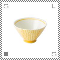 aiyu アイユー ORIME オリメ ヘリンボーン 茶碗 イエロー Φ11/H6.5cm ライスボウル 波佐見焼 日本製