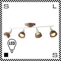 アートワークスタジオ Harmony Grande ハーモニーグランデリモートシーリングライト 4灯 ベージュ/ホワイト LED電球付 W1020/H240mm リモコン付 AW-0359E-BEWH