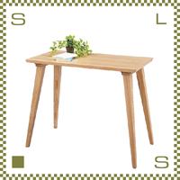 シンプルダイニングテーブル レクタングル W90/D45/H70cm コンパクト 天然木使用 azu-cl787tna