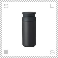 KINTO キントー トラベルタンブラー 350ml ブラック 携帯ボトル