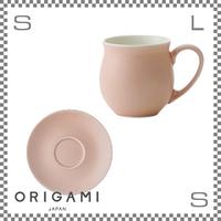 ORIGAMI オリガミ ピノアロマカップ&ソーサー マットピンク Φ75/W105/H73mm 200cc コーヒーマグ マグカップ アロマが愉しめる 日本製