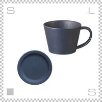 SAKUZAN サクザン SARA サラ コーヒーカップ&ソーサー ネイビー パステルカラー 日本製