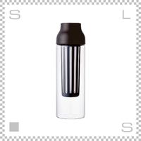 KINTO カプセル コールドブリューカラフェ ダークブラウン 1000ml Φ85/H270mm 水出しコーヒー 耐熱ガラス製