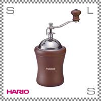 HARIO ハリオ コーヒーミル ドーム W143/D88/H208mm セラミック臼 ハンドミル 手挽き  mcd-2