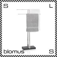 blomus ブロムス MENOTO タオルスタンド 洗面ハンガー タオルハンガー blomus-68664