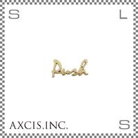 AXCIS アクシス プッシュサイン ブラス Push W60/D3/H35mm 真鍮製 プッシュ サインプレート sl115p