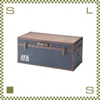 トランクテーブル Lサイズ ブルー W81/D41/H36cm 収納付き ボックス型テーブル azu-iw351