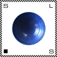 ヤマ庄陶器 信楽焼 Indigo Blue インディゴブルー ボウル 16.5cm Φ16.5/H4cm 中鉢 ハンドメイド 日本製