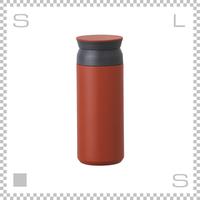 KINTO キントー トラベルタンブラー 500ml レッド 携帯ボトル