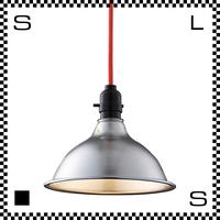 アートワークスタジオ ファクトリーペンダント Lサイズ ブラックコード Φ150/H160mm 電球付  AW-0293V-RD