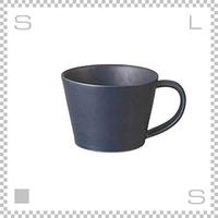 SAKUZAN サクザン SARA サラ コーヒーカップ ネイビー 190cc パステルカラー 日本製