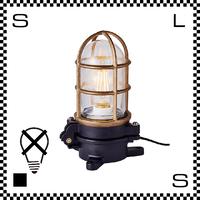 アートワークスタジオ Navy ネイビーベース ベーシックランプ 電球なし W160/H245mm 屋内・屋外兼用 コードなし マリン風 フィッシャーマン BR-5033Z