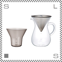キントー SCS-04-CC-ST スローコーヒースタイル コーヒーカラフェセット 600ml ステンレスフィルター