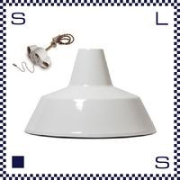 HERMOSA ハモサ MARTTI HORO マルティランプ 2灯/ブラウンコードタイプ ホワイト エナメル製 琺瑯製 ホーロー製 直径37cm