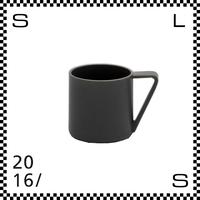 2016/ Shigeki Fujishiro マグカップ グレー 300ml Φ78/W107/H78mm マグ コーヒー 有田焼 日本製