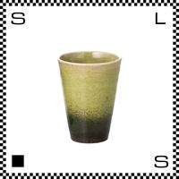 ヤマ庄陶器 信楽焼 ジュエルカップ ペリドット 280ml Φ8.5/H11cm タンブラー フリーカップ ハンドメイド 日本製