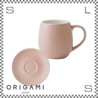 ORIGAMI オリガミ バレルアロマカップ&ソーサー マットピンク Φ76/W105/H78mm 210cc コーヒーマグ マグカップ アロマが愉しめる 日本製