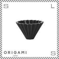 ORIGAMI オリガミ ドリッパー Sサイズ ネイビー 1~2杯用 磁器製 ブリューワー 日本製
