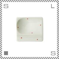 aiyu アイユー 重宝皿 水玉 赤 レッド W8/D7.2/H1.3cm スクエアプレート 万能皿 箸置きスペースあり 波佐見焼 日本製