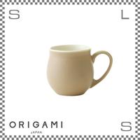 ORIGAMI オリガミ ピノアロマカップ マットベージュ Φ75/W105/H73mm 200cc コーヒーマグ マグカップ アロマが愉しめる 日本製