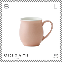 ORIGAMI オリガミ ピノアロママグ マットピンク Φ82/W114/H88mm 280cc コーヒーマグ マグカップ アロマが愉しめる 日本製