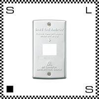 アートワークスタジオ スイッチプレート アルミ 1口用 立体加工 コンセントプレート デザインコンセントプレート TK-2041