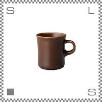 キントー SCS スローコーヒースタイル マグ 250ml ブラウン マグカップ