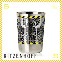 RITZENHOFF リッツェンホフ ジントニックグラス 250ml ファクトリー スタジオ・ジョブ Φ83/H115mm タンブラー インダストリアル ギフト  ritz-3530007